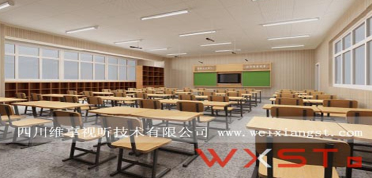 实验小学远程教育教室【成都】