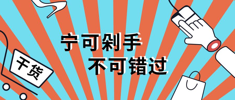 【干货】影音视听室装修声学处理全面攻略!...